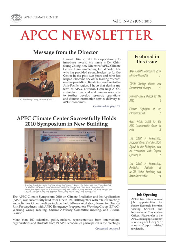 newsletter view