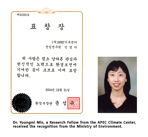 Dr. Youngmi Min of APEC Climate Center receives award from ROK Ministry of Environment